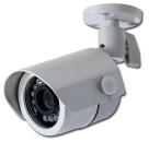 cameras de seguranca 4